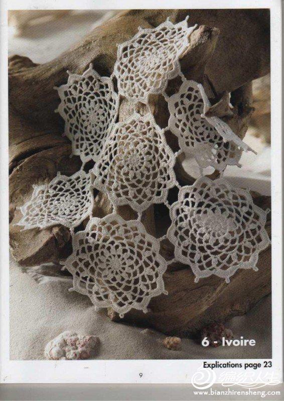crochet-creation-n-67_8.jpg