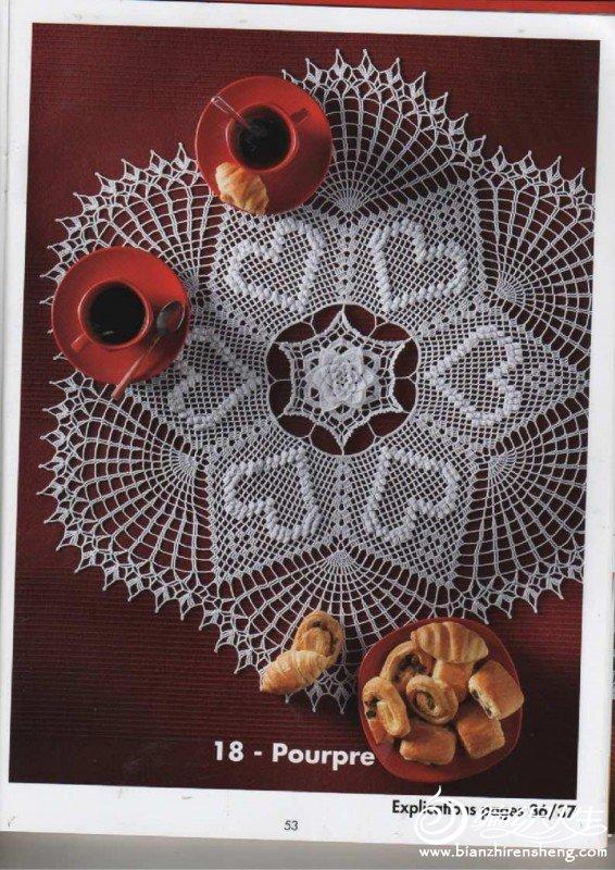 crochet-creation-n-67_52.jpg