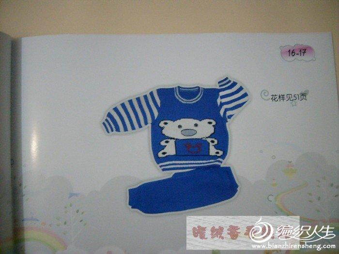 S6303685_副本.jpg