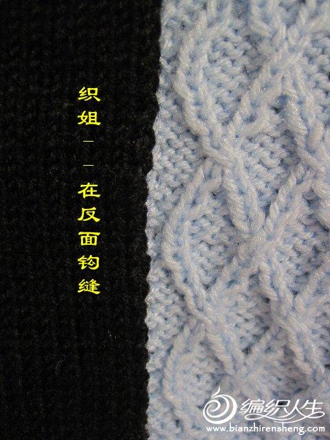 织姐手工--儿子的毛衣 (5).jpg