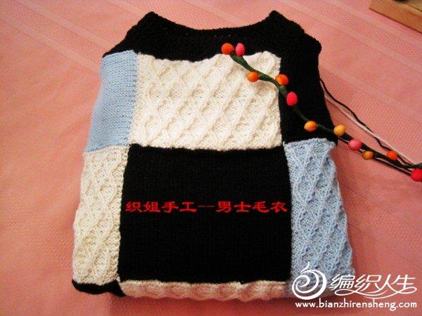 织姐手工--儿子的毛衣 (16).jpg