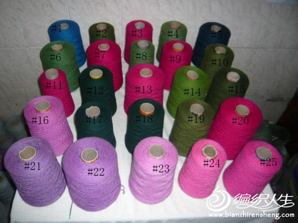 B2玫红+草绿+木绿+花粉紫.JPG