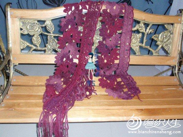 花叉围巾1.jpg