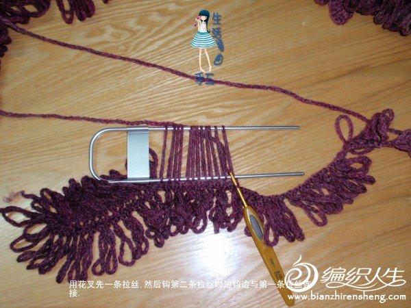 花叉围巾4.jpg