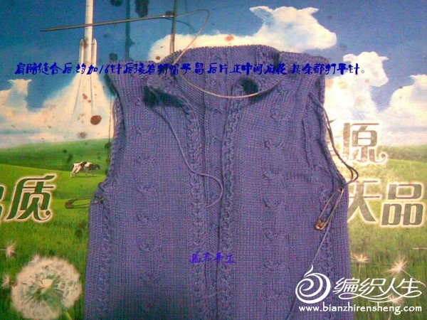 图像140_meitu_9_meitu_52.jpg