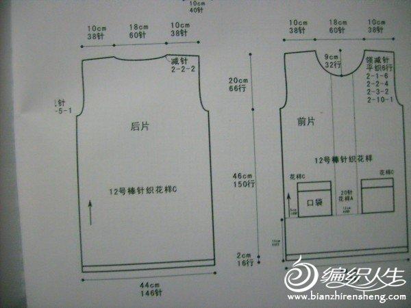 S6304187.JPG