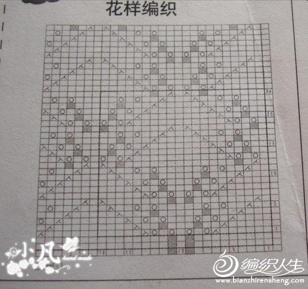 酒红图解_副本.jpg