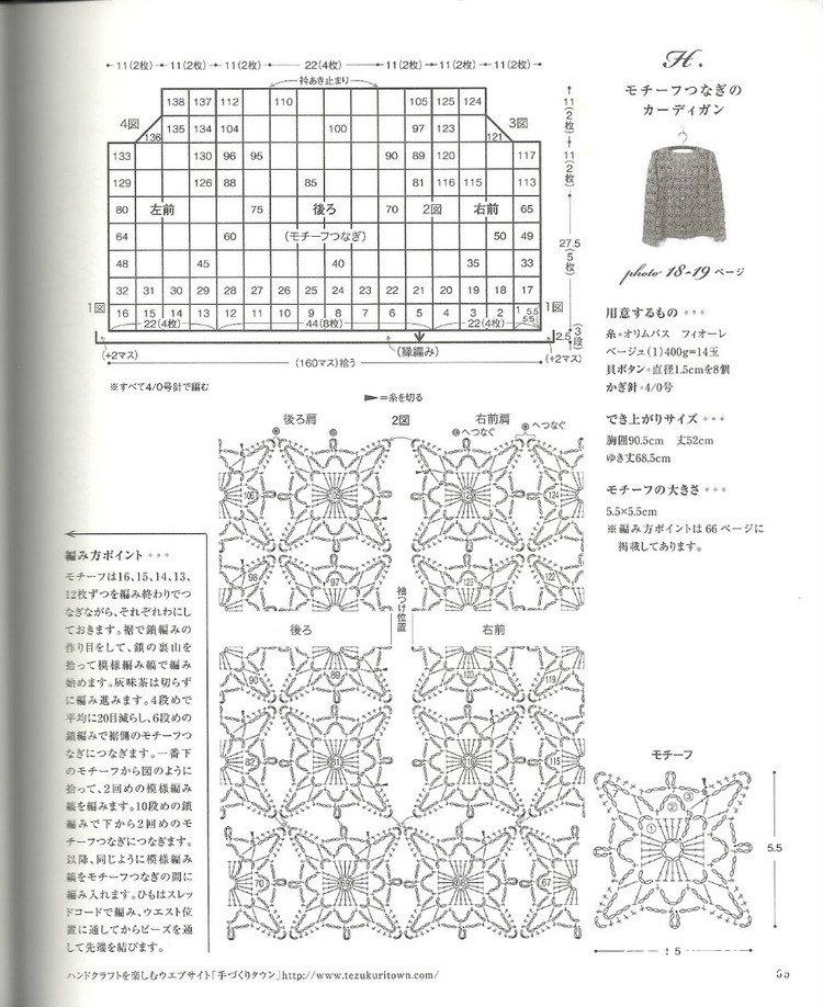 【引用】黑色黛痕 河合真弓鈎針製作 - 荷塘秀色 - 茶之韵64.jpg