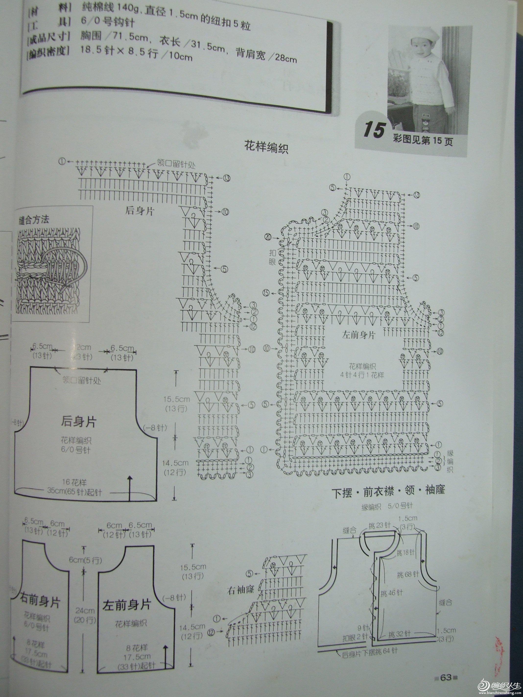 DSCF8496.JPG
