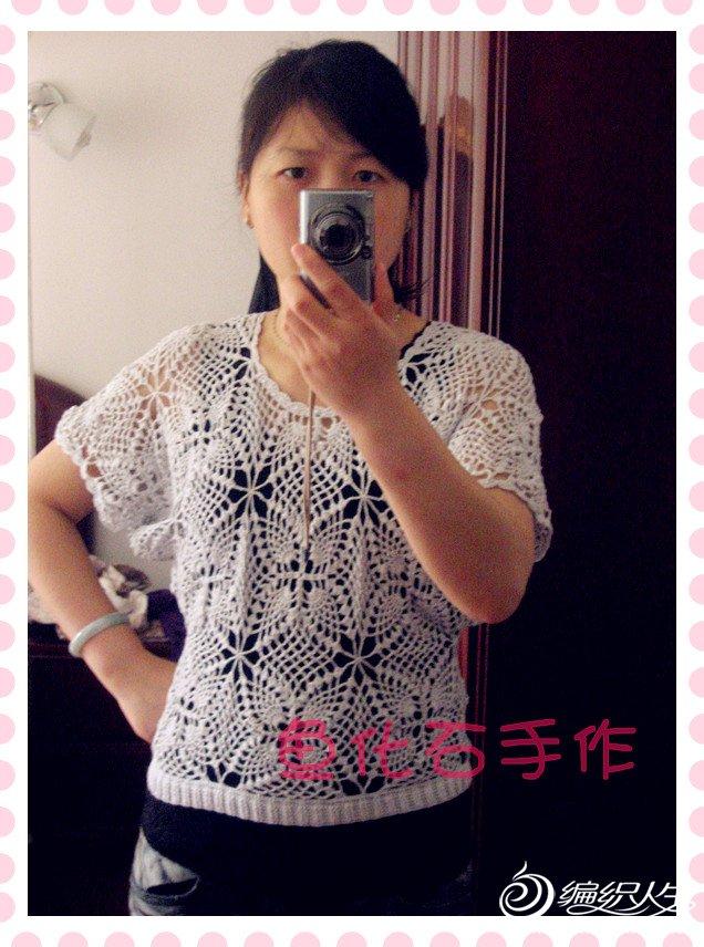 闪银蝙蝠短袖衫2.jpg