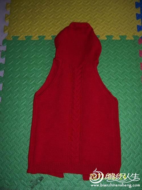 红色小马夹1