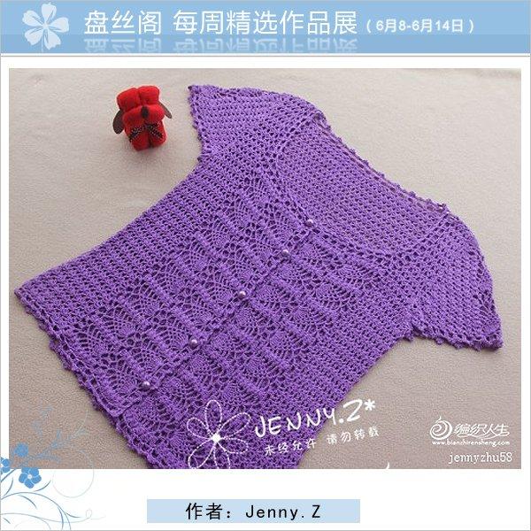 Jenny.Z001.jpg