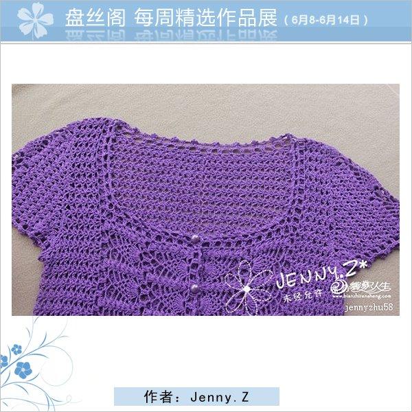Jenny.Z002.jpg