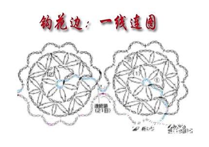 13-一线连花型图.jpg