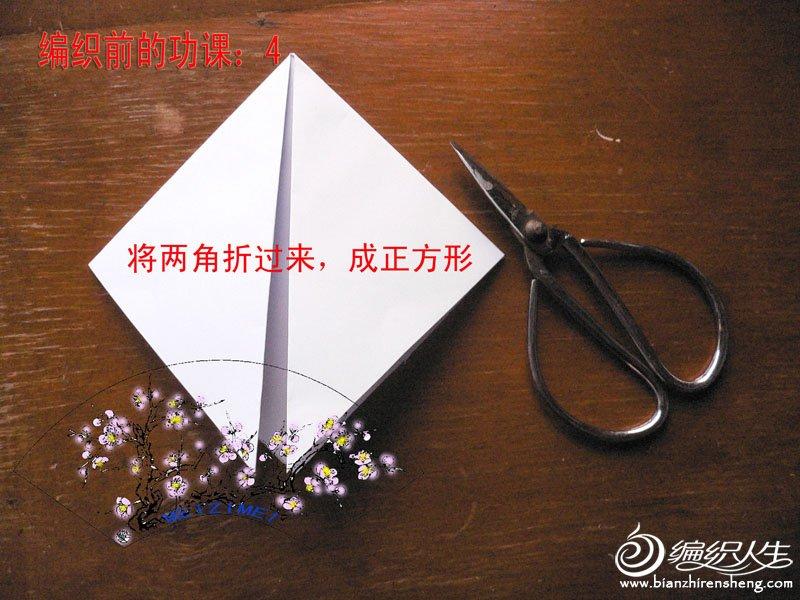 图示-4-正方形-1.jpg