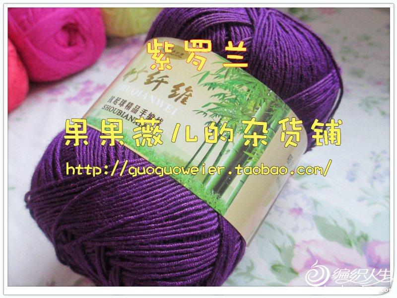 紫罗兰2.jpg