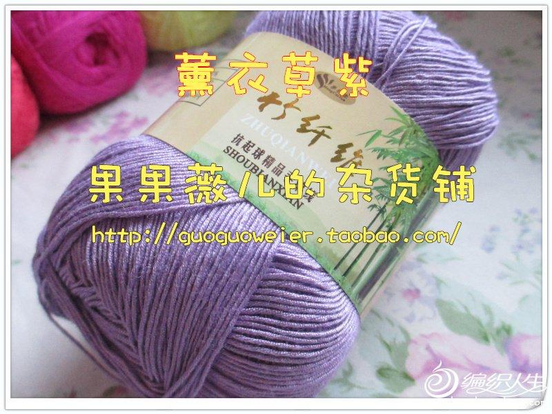 薰衣草紫2.jpg