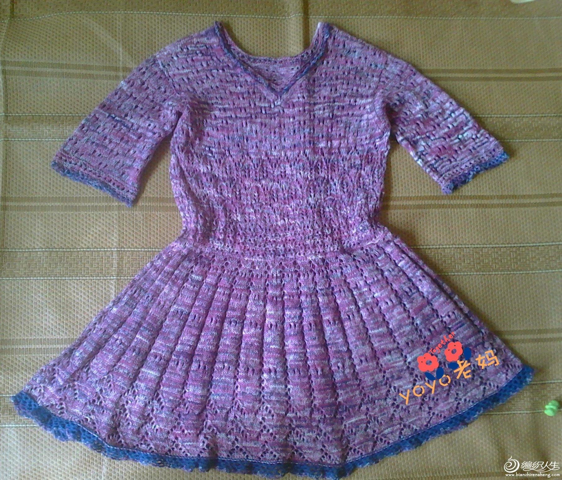 紫色衣.jpg