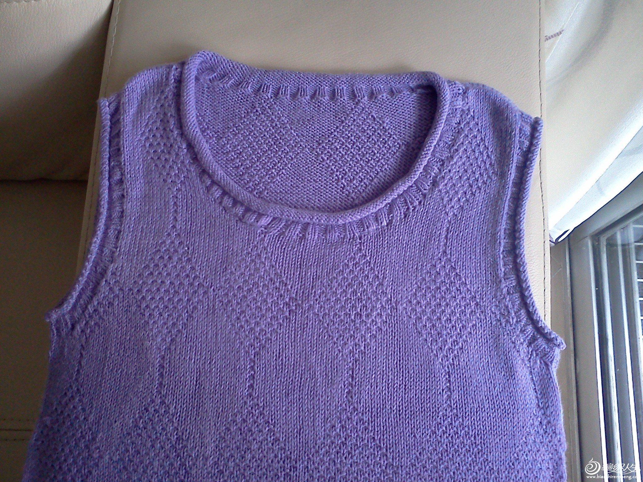 紫-领.jpg