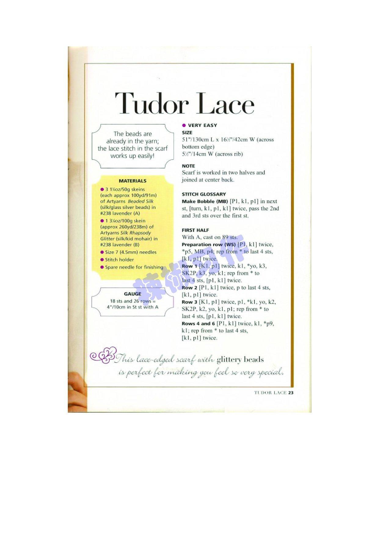 Tudor Lace(定稿)_页面_03.jpg