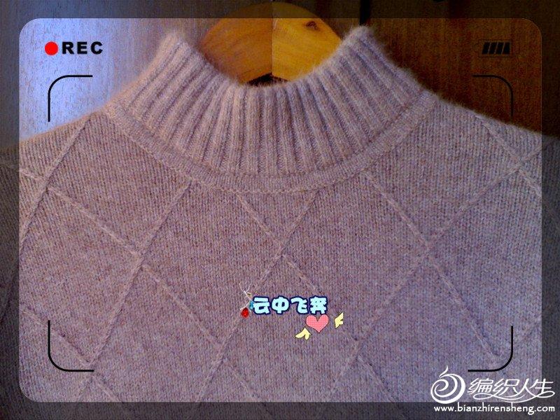 成衣6.jpg