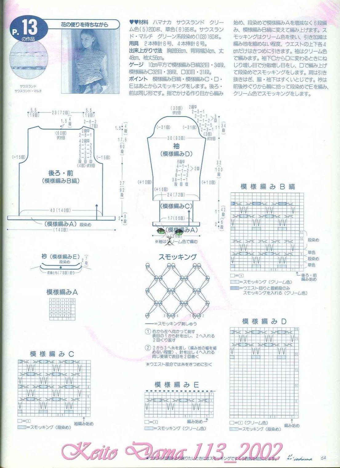 1 (12-1).jpg