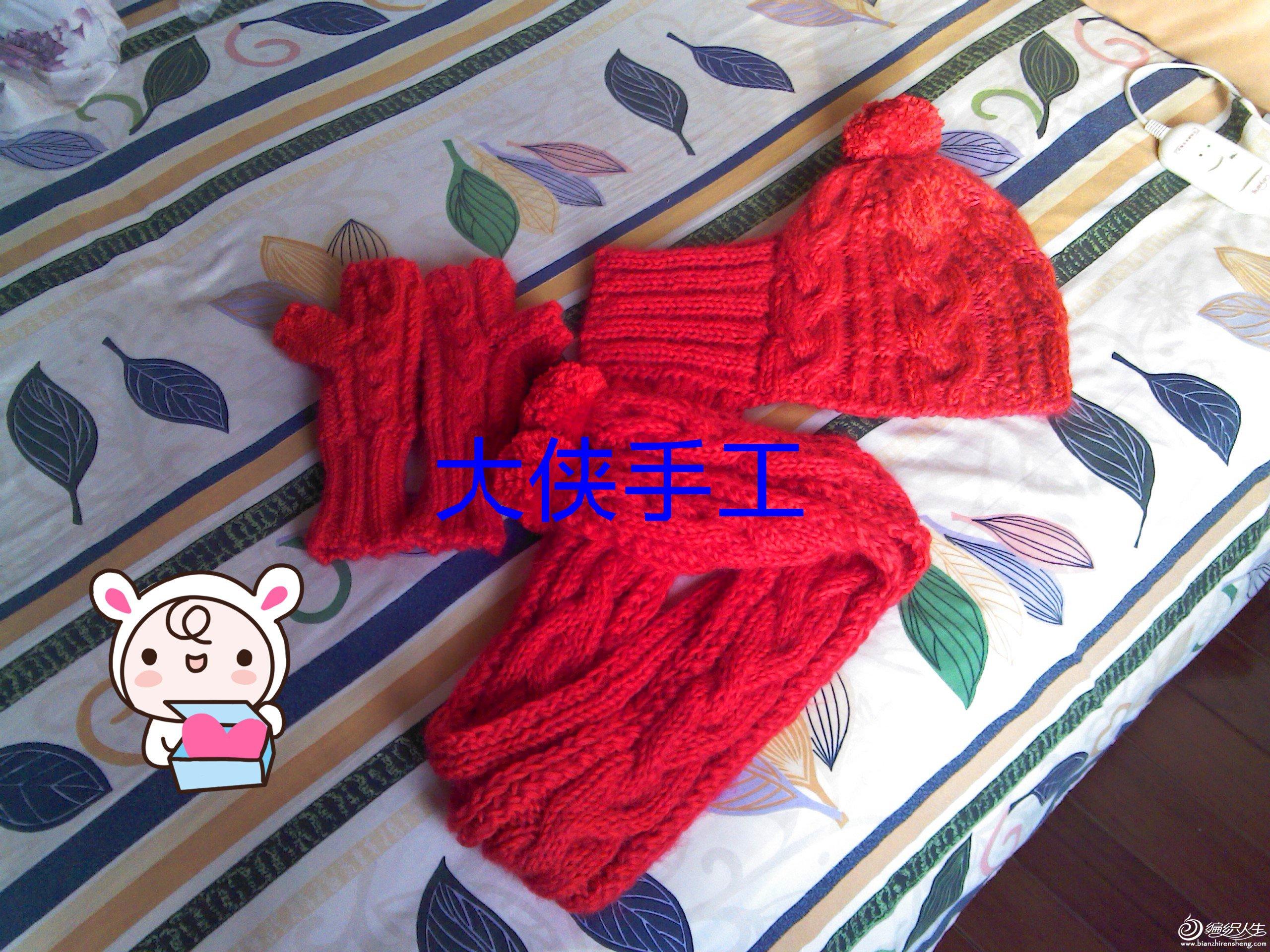 IMG_20121028_170005_副本.jpg