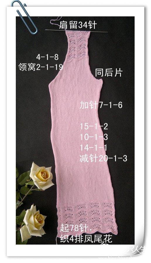 2012-08-30-426_副本.jpg