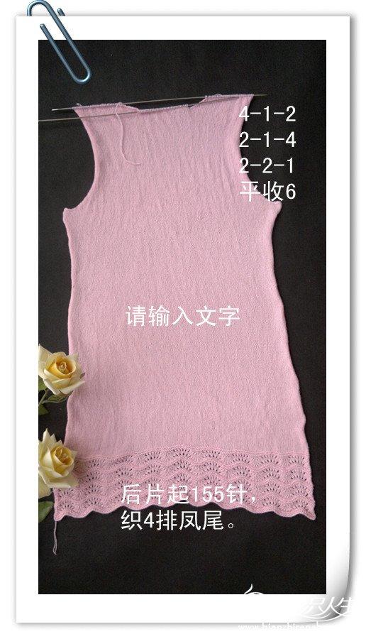 2012-08-30-427_副本.jpg