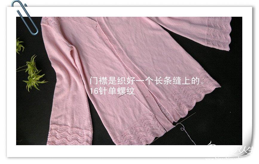 2012-09-09-517_副本.jpg