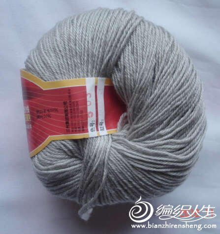 米灰色50羊毛609251细节.jpg