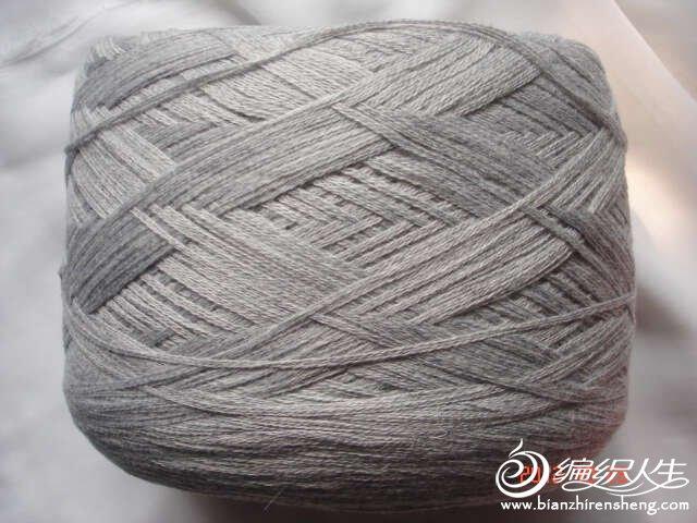 中灰色生物羊绒.jpg