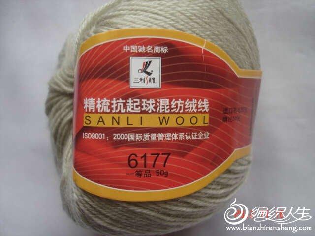 50羊毛混纺703246.jpg