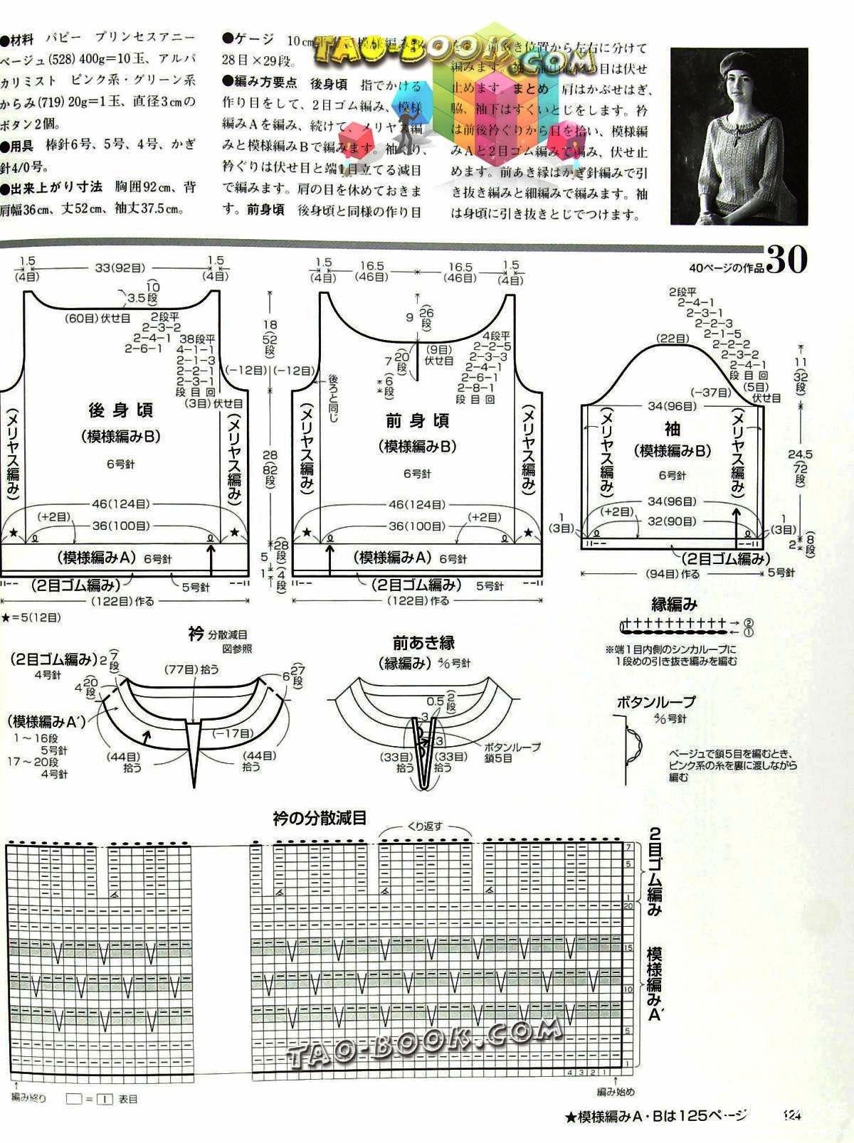 远山图解 (1).jpg
