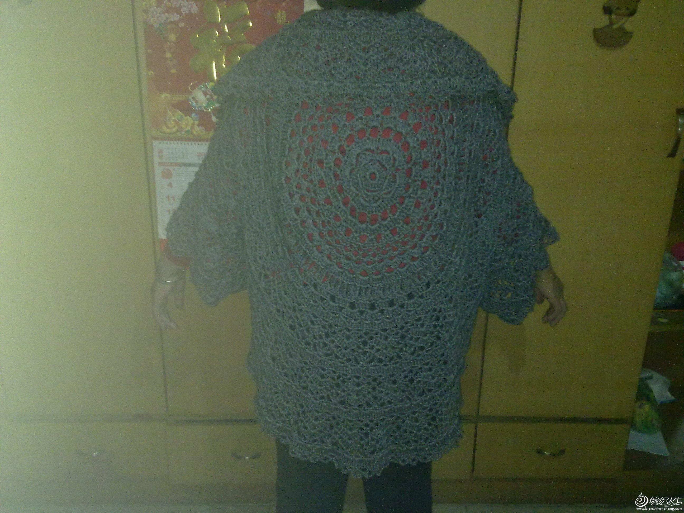 20121122497.jpg