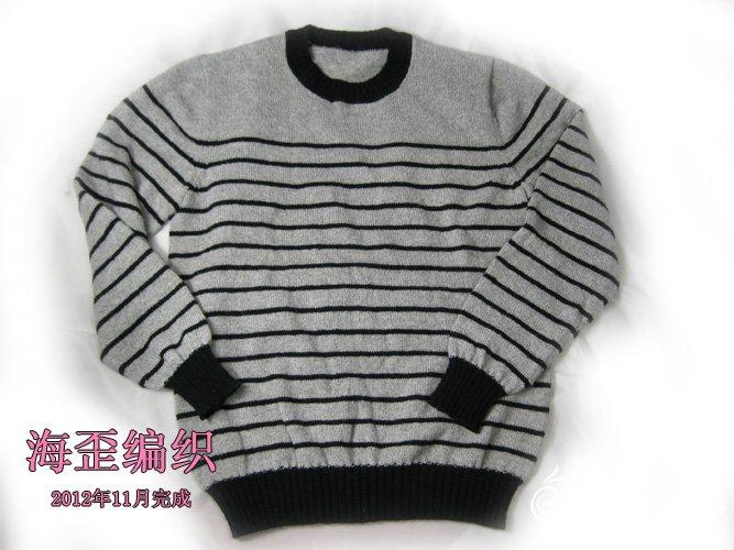 条纹羊绒衫