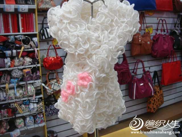 海白围巾.JPG