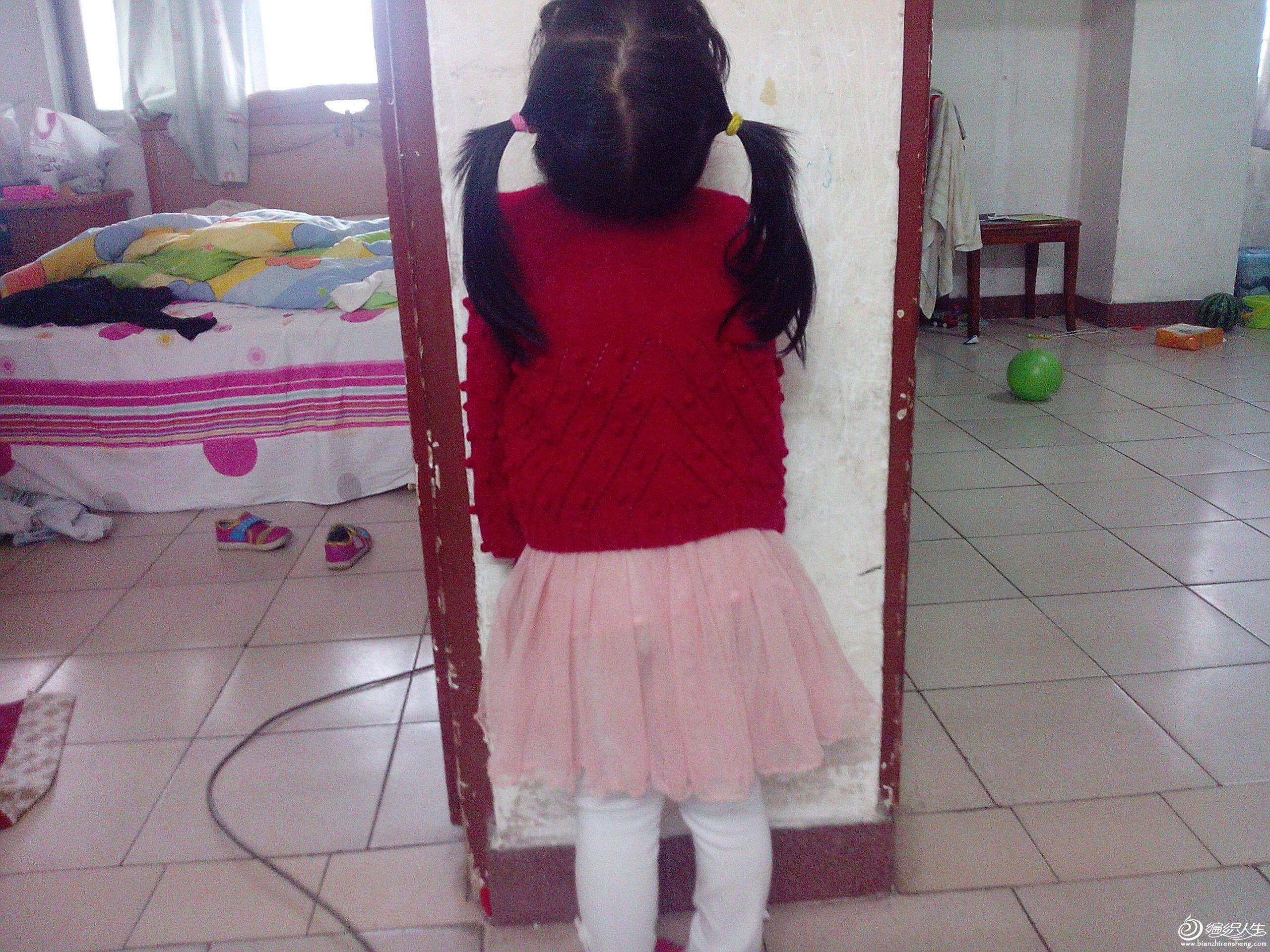 IMG_20121125_144118.jpg
