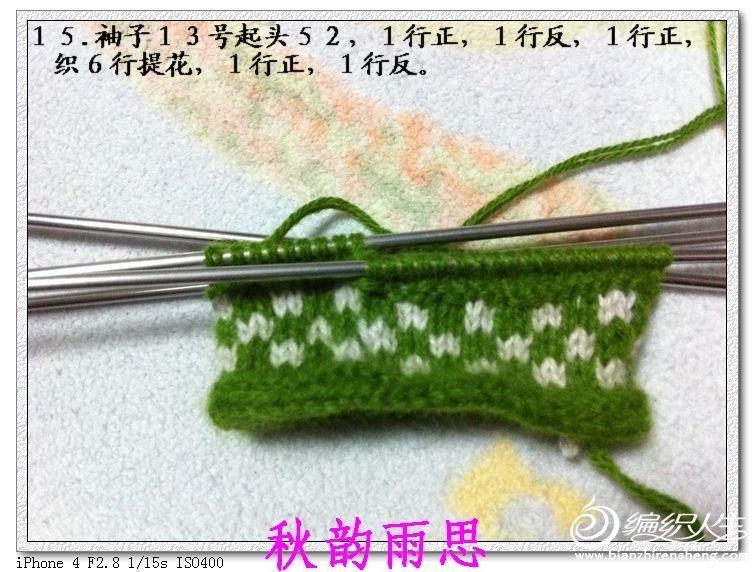 nEO_IMG_IMG_8459.jpg