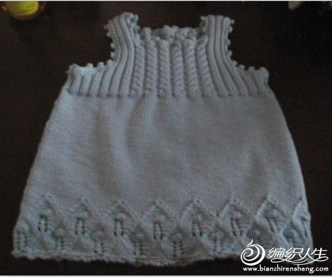 淡蓝色背心裙1.jpg