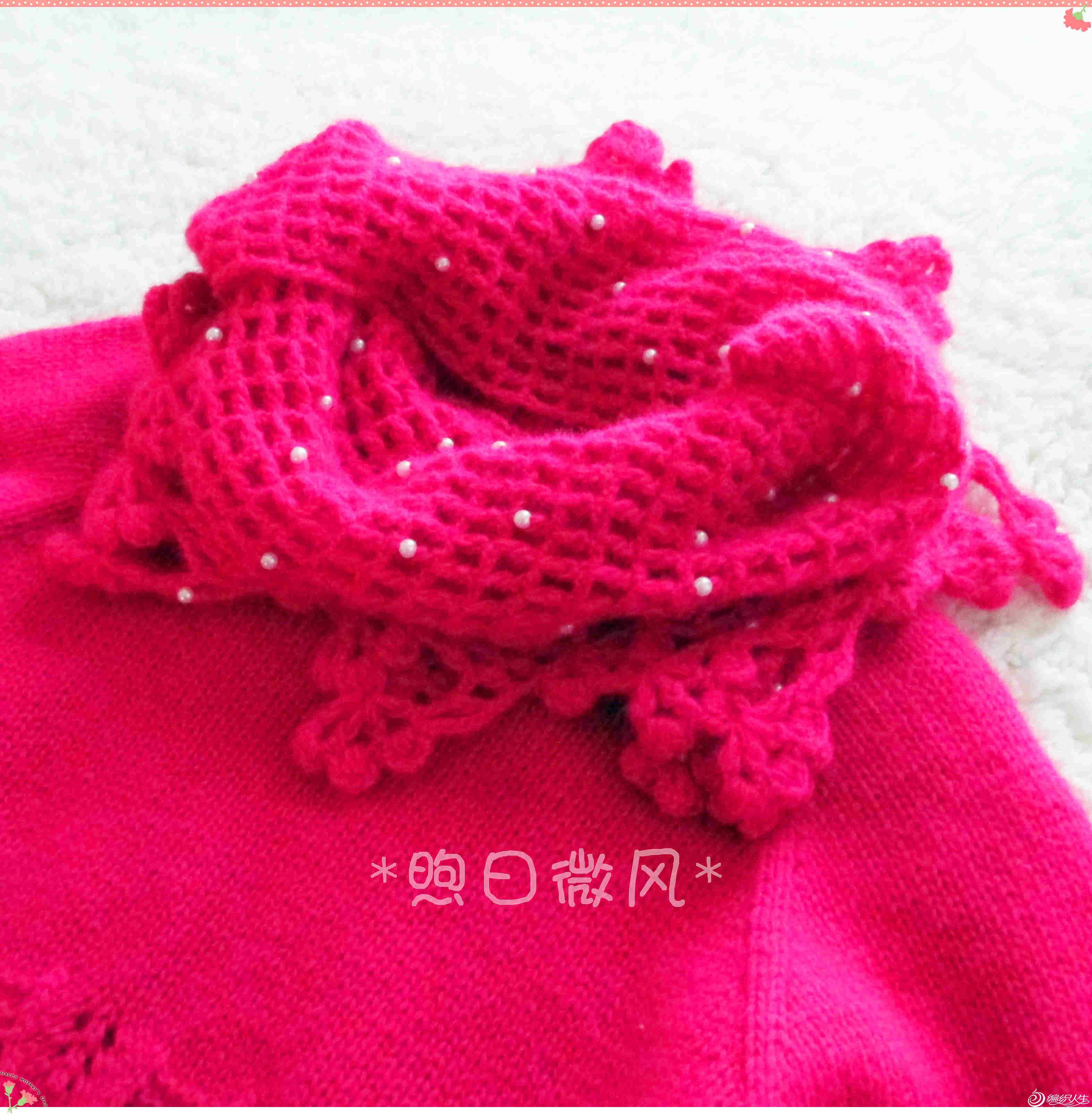 娇玫 小围巾4