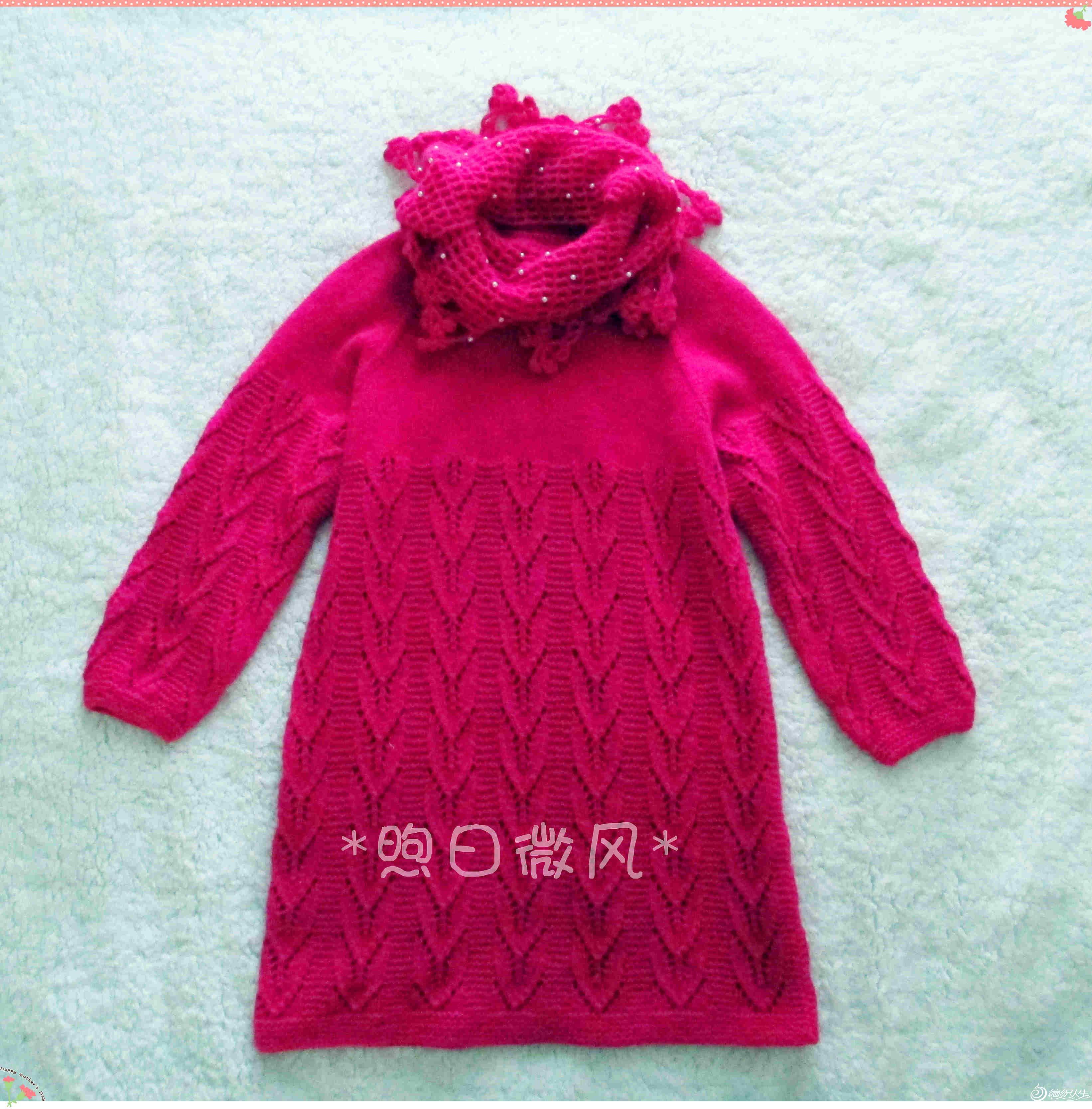 娇玫 小围巾5