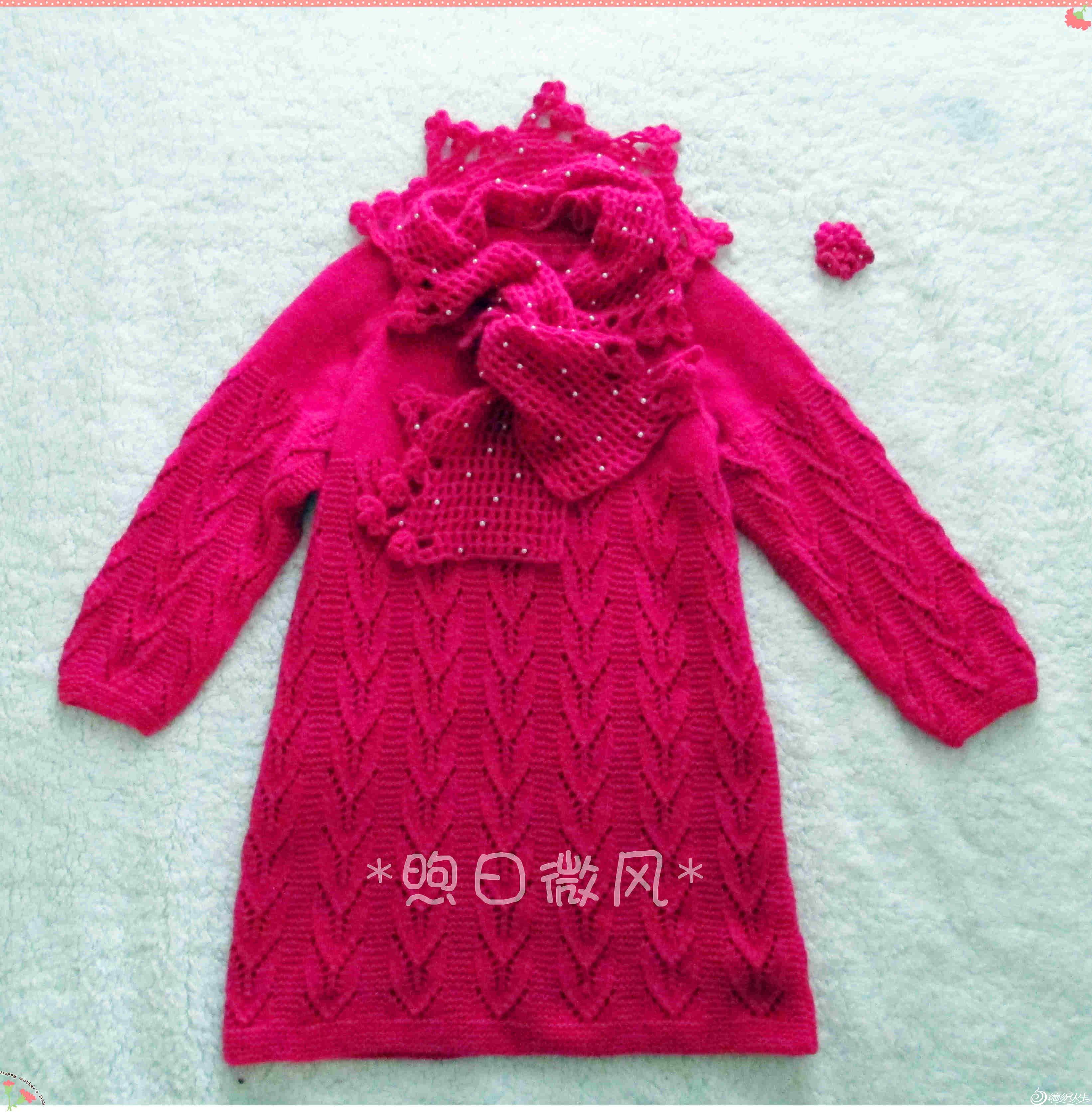 娇玫 小围巾6