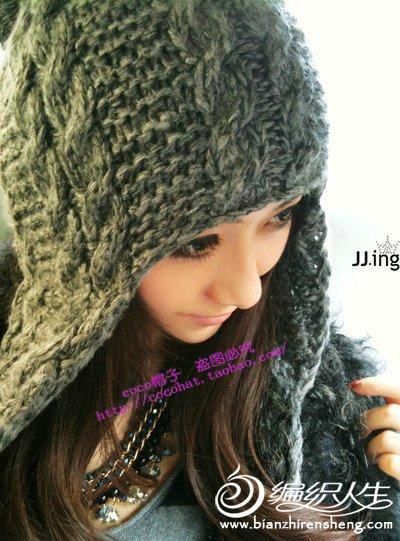 T27QJ_XchXXXXXXXXX_!!143868546.jpg