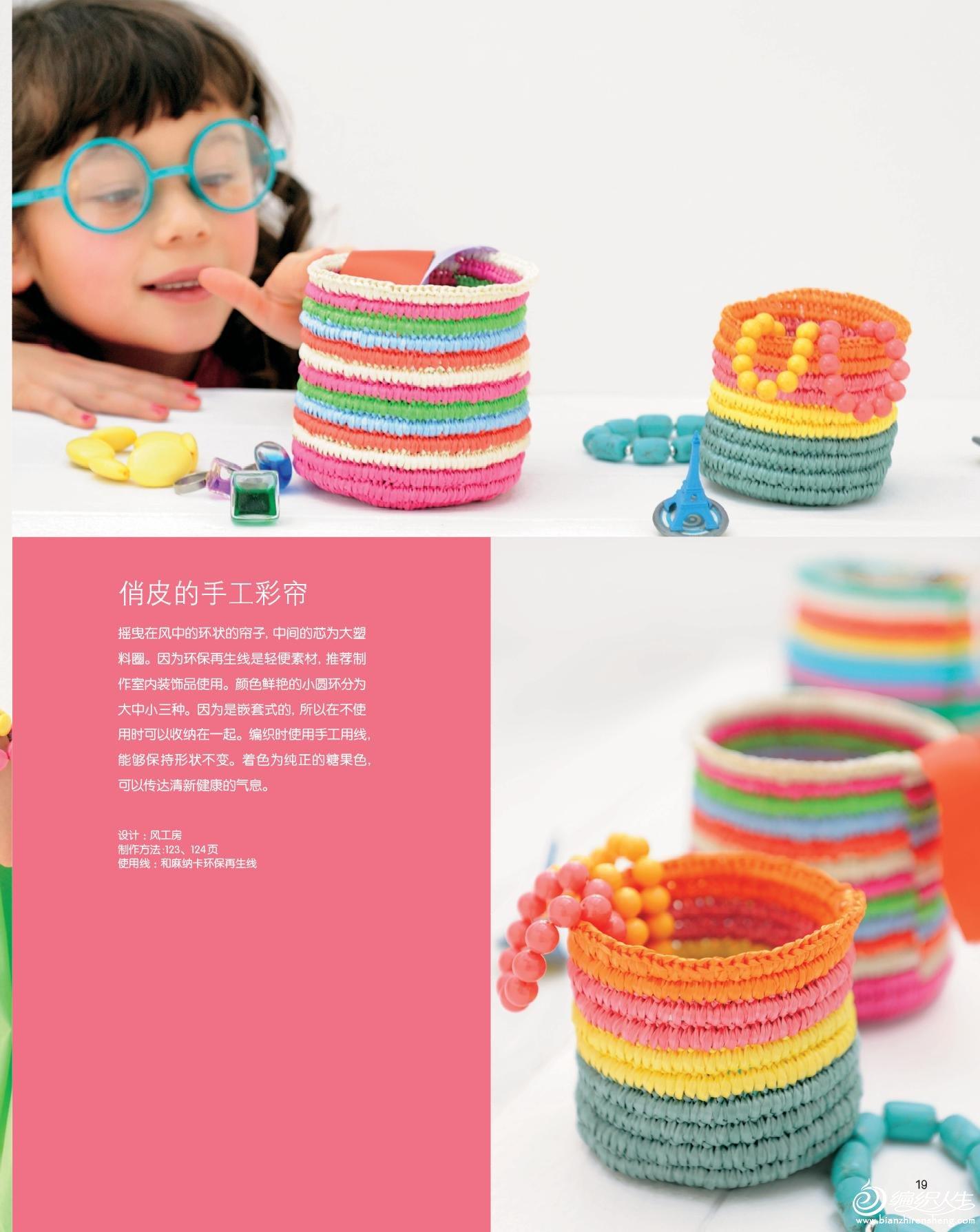 毛线球1-105-19.jpg