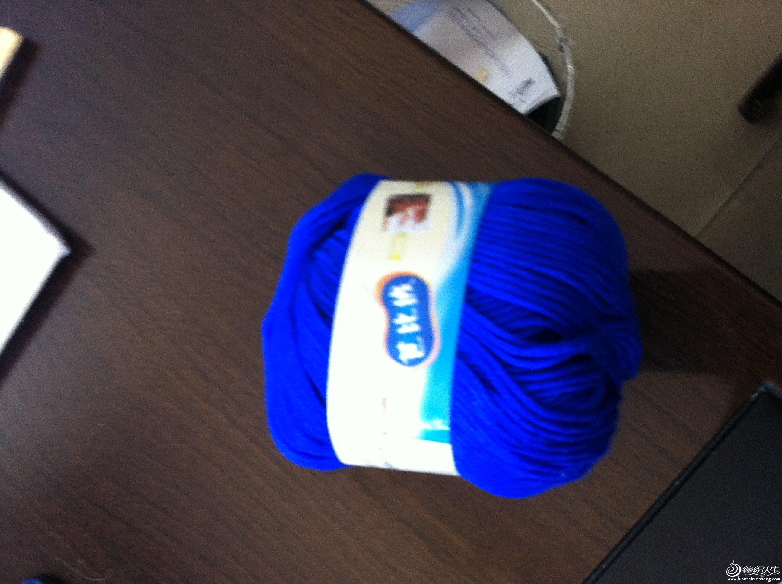 准备给朋友家的小帅哥织,太漂亮了。