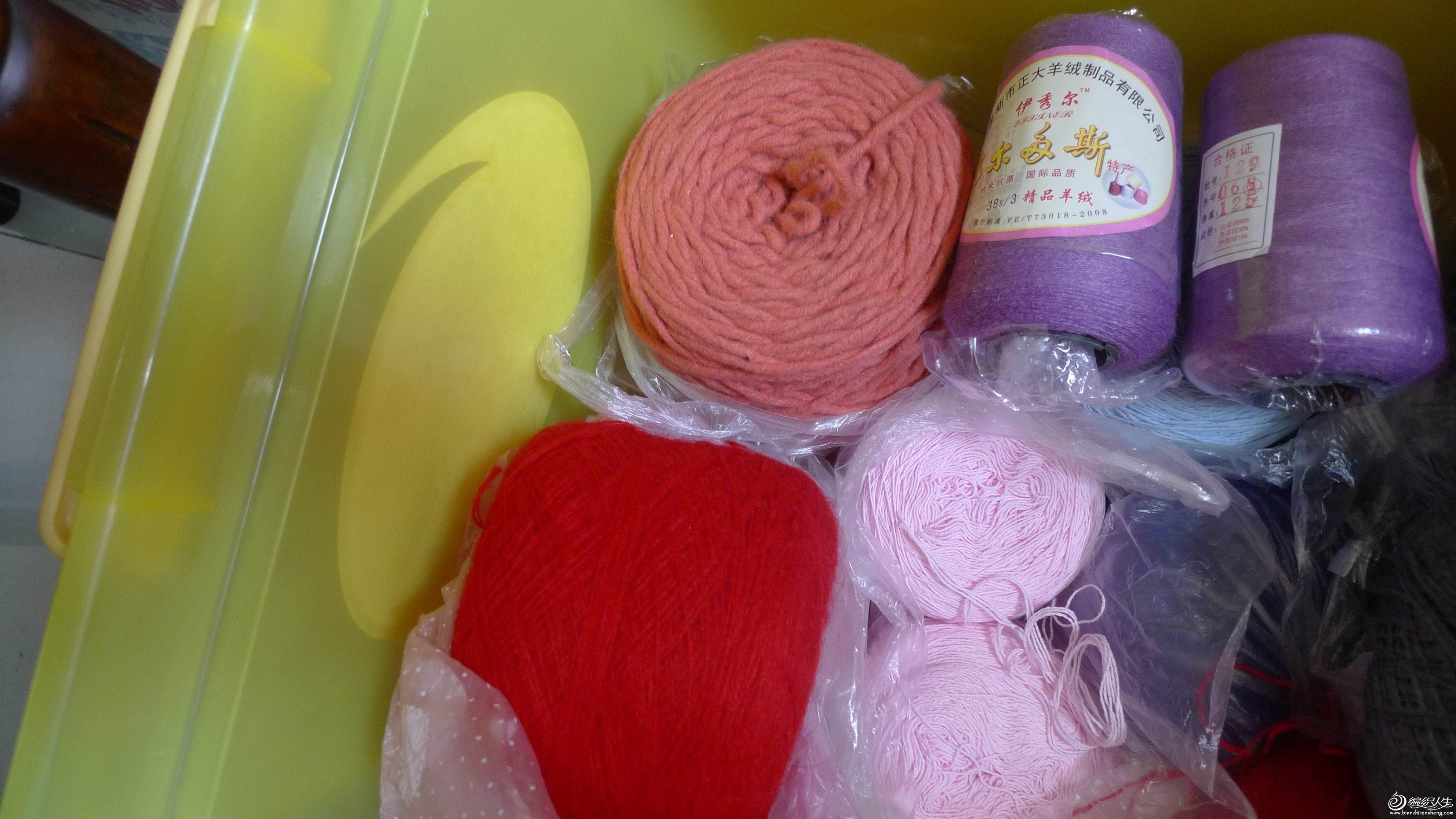 橙红羊毛,花紫羊绒,红色马海,水粉圆棉a.jpg