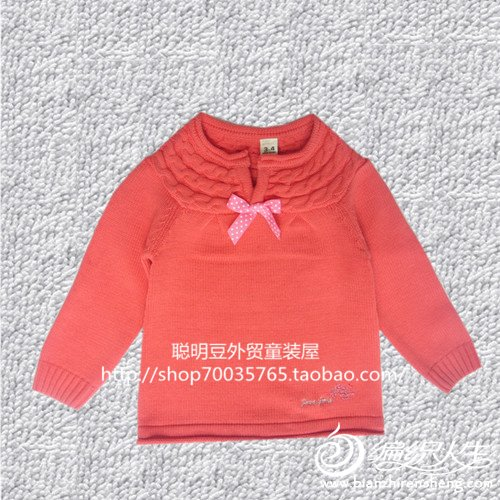 女童麻花领毛衣