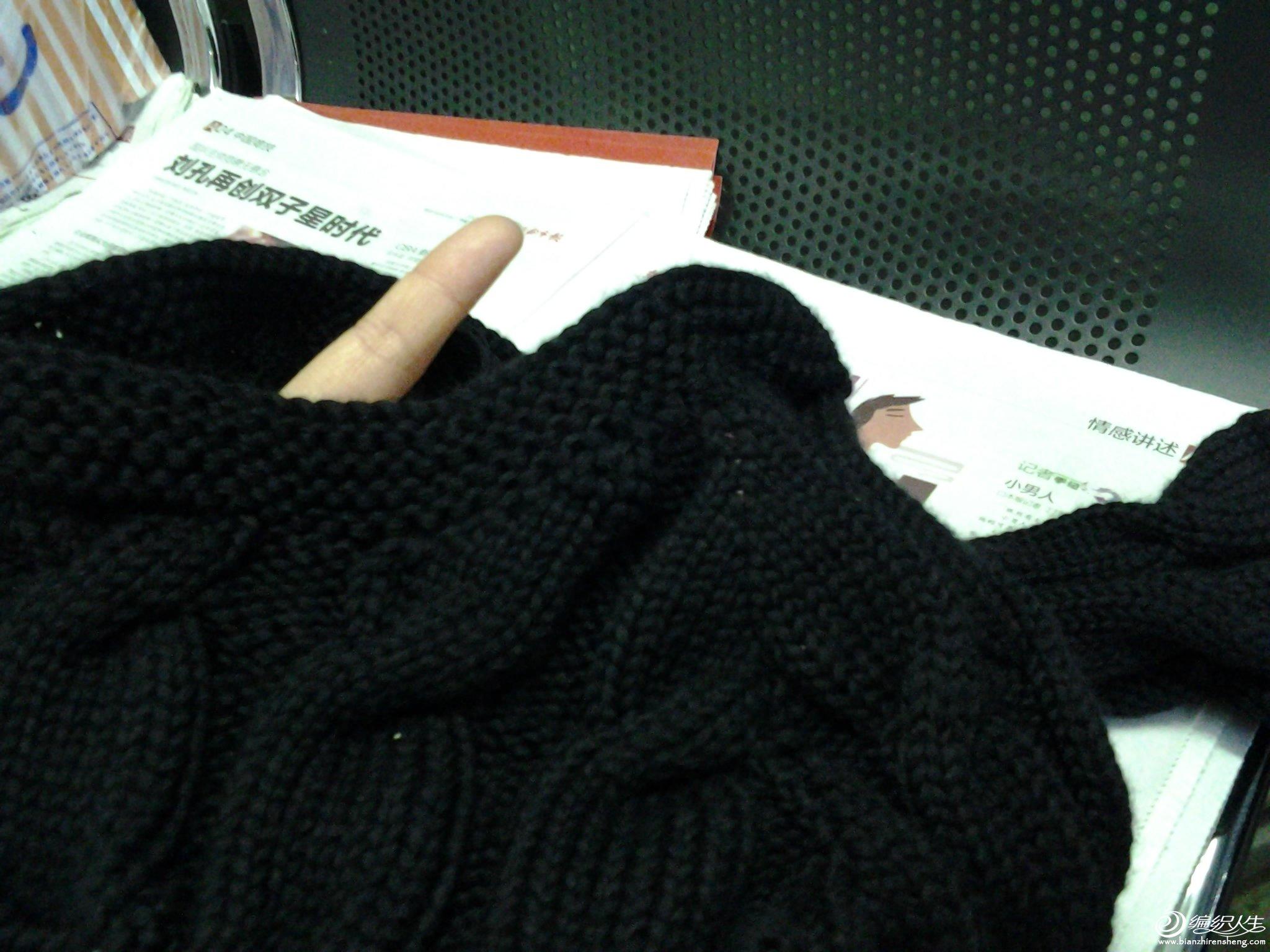 2012-11-25 17.17.01.jpg