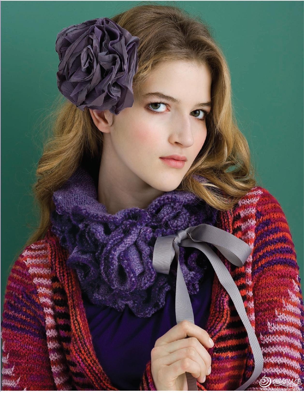 颈上添花:41款风格百变的围巾编织-51.jpg